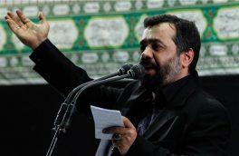 صوت/ محمود کریمی؛ شب عاشورا 94
