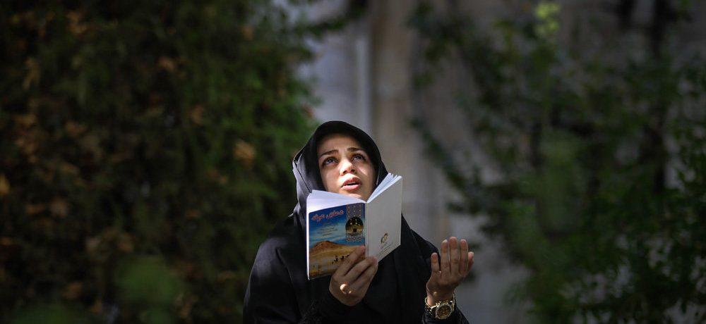 آئین برگزاری دعای عرفه در دانشگاه تهران