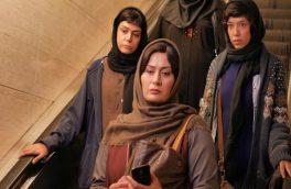 فیلمبرداری «تقصیر من نیست» در مترو تهران به پایان رسید