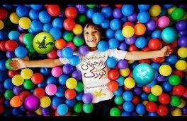 فراخوان هفته ملی کودک منتشر شد