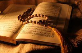 تجلیل از ۵۵۰ قرآن آموز خردسال در آئین «حافظان وحی»