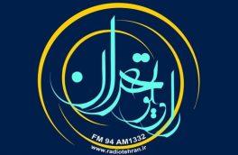 مسابقه «۰۲۱» برای مردم/ «سایه روشن» از غواصان میگوید