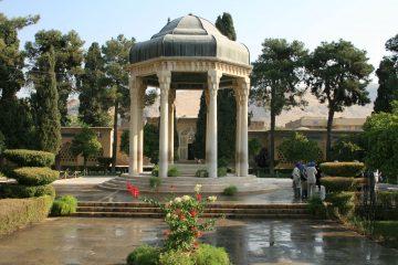 برنامه های بزرگداشت یادروز حافظ اعلام شد