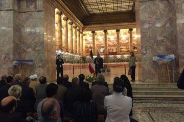 افتتاح نمایشگاه «ایران زیبا» در مسکو