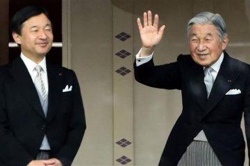 زمان کنارهگیری امپراتوری ژاپن اعلام شد