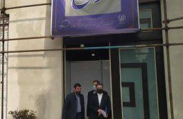 مشاور اسبق استاندار البرز و فرماندار تهران برای شورای شهرتهران ثبت نام کرد